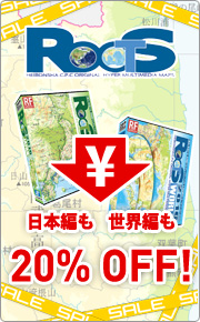 ROOTS 20%OFF