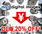 DAJ digital images ALL20%OFF!!