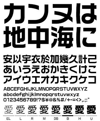 ロゴG VDL TYPE LIBRARY デザイナーズフォント