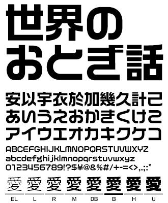 ロゴJr VDL TYPE LIBRARY デザイナーズフォント