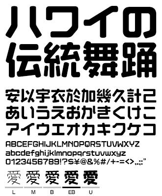 ギガ丸 VDL TYPE LIBRARY デザイナーズフォント