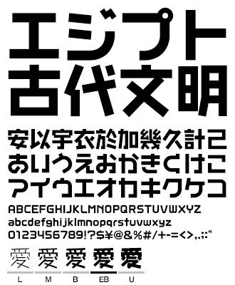 ギガJr VDL TYPE LIBRARY デザイナーズフォント