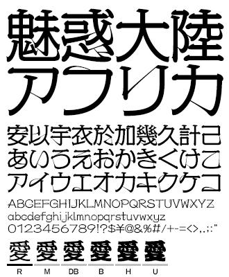 京千社 VDL TYPE LIBRARY デザイナーズフォント