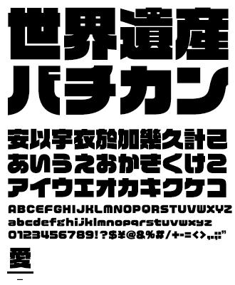 ロゴJrブラック VDL TYPE LIBRARY デザイナーズフォント
