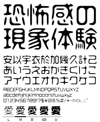 テラG VDL TYPE LIBRARY デザイナーズフォント