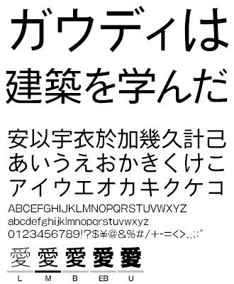 V7ゴシック VDL TYPE LIBRARY デザイナーズフォント