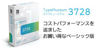 TypeMuseum 3728
