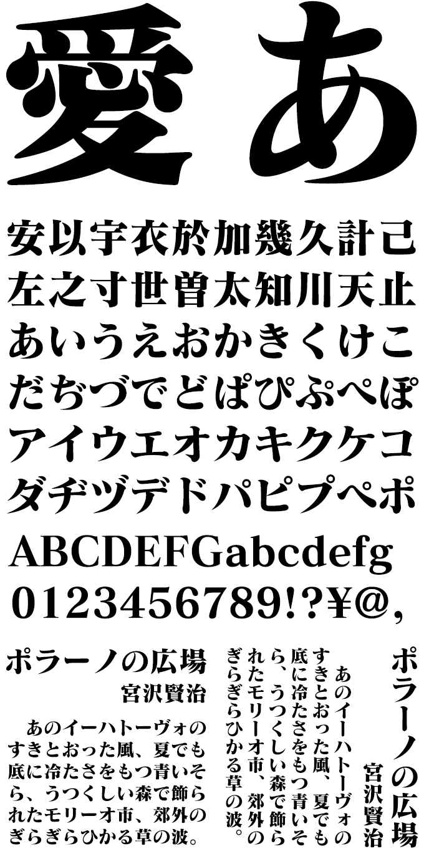 エヴァンゲリオン公式フォント マティスEB