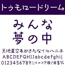 七種泰史/デザインシグナル DSトゥモロードリーム