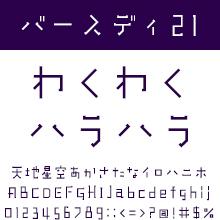 七種泰史/デザインシグナル DSバースディ21