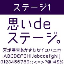 七種泰史/デザインシグナル DSステージ1