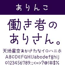 七種泰史/デザインシグナル DSありんこ