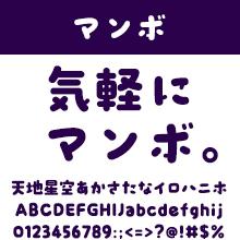 七種泰史/デザインシグナル DSマンボ