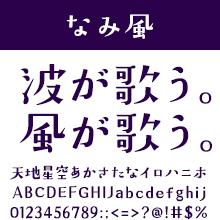 七種泰史/デザインシグナル DSなみ風