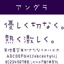 七種泰史/デザインシグナル DSアングラ
