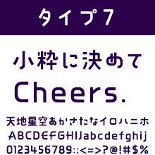 七種泰史/デザインシグナル DSタイプ7
