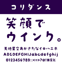 七種泰史/デザインシグナル DSコリダンス