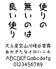 FONT1000 TA-花巻