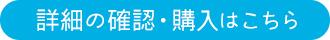 砧書体制作所 iroha gothicの詳細の確認・ご購入はこちら