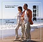 素材辞典vol.137 シニア-爽やかな休日編