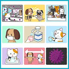 新型コロナウイルス対策 イラスト素材集.1 カットイラスト編1