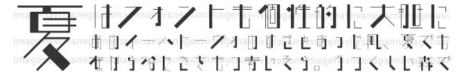 個性派デザインフォント TA-方縦