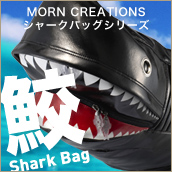 �u�L�v MORN CREATIONS��Shark Bag / �V���[�N�o�b�O