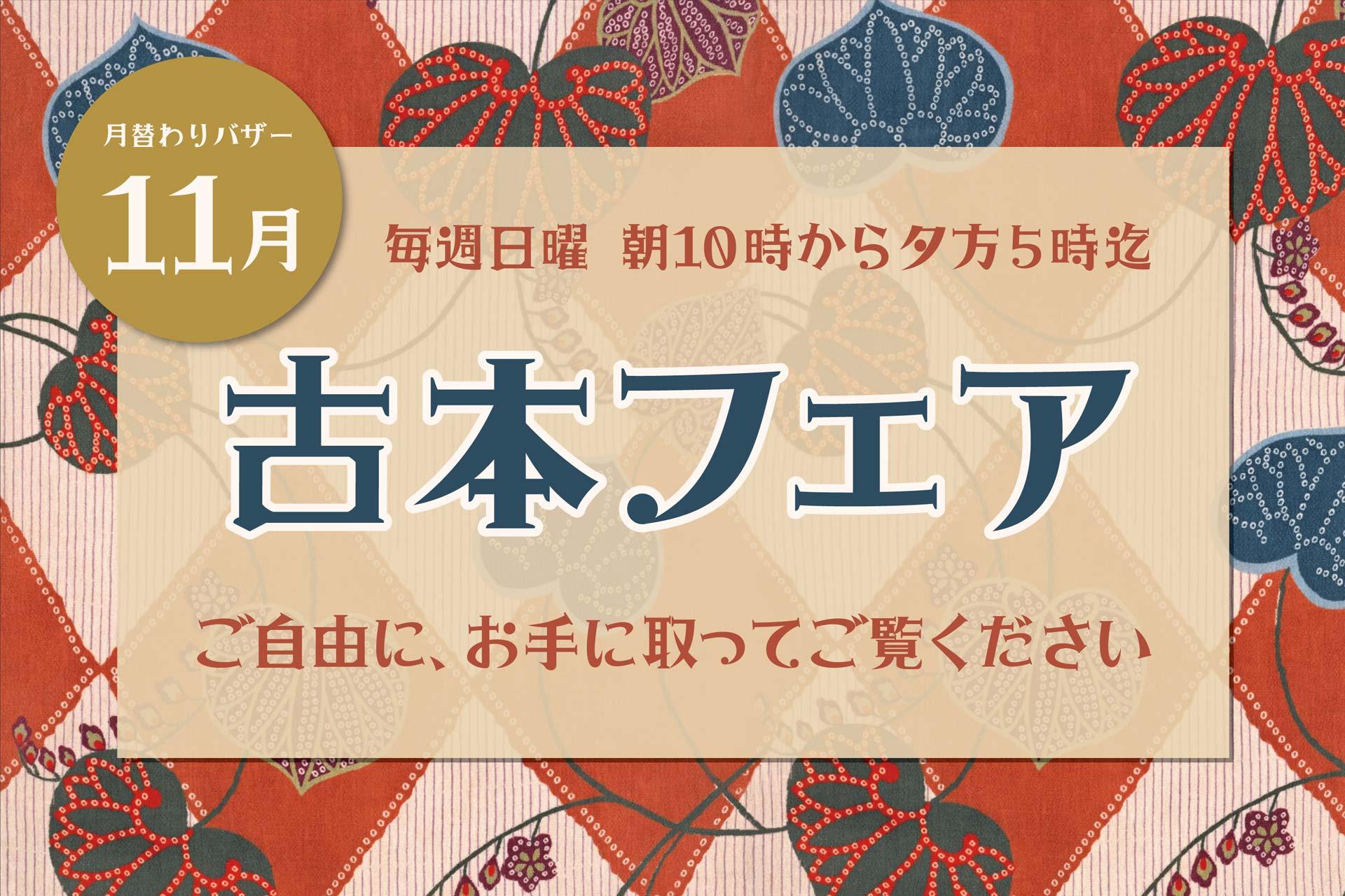 商用ok&かわいい手書き風日本語フォント集が3,240円 - デザインポケット