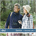 DAJ digital images da435 Senior 〜Second Life〜