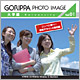 GORIPPA PHOTO IMAGE Vol.01 大学編