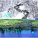 ION Images 033 みず・水・The Water(2)