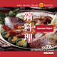 MIXA IMAGE LIBRARY Vol.281 鍋料理
