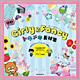 Girly �� Fancy �g�L���L�f�ޏW
