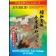 コーエーサインワークス/昭和書体 全書体セット 2017年4月版