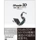 Shade3D ver.16 �K�C�h�u�b�N