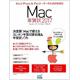 Mac年賀状2017