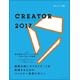 creator2017