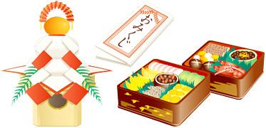 お正月 イラスト素材 Pick Upお正月 新年を祝う華やかなイメージ