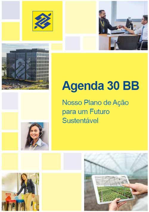 「2020 Global 100」9位:Banco do Brasil SA(ブラジル銀行)の画像