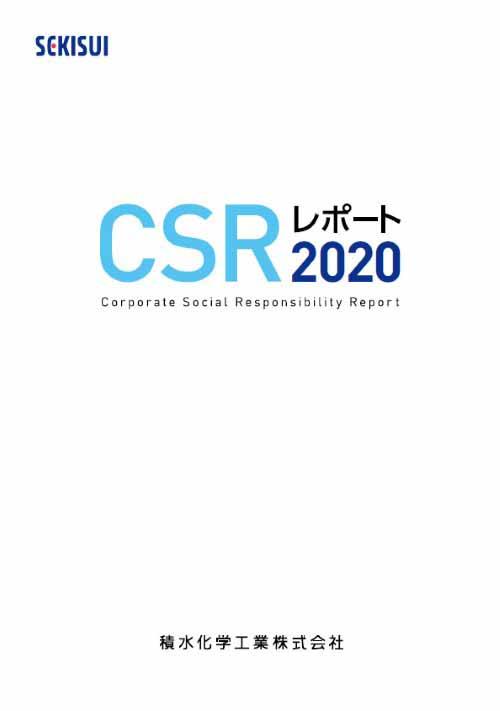 「2020 Global 100」12位:Sekisui Chemical Co Ltd(積水化学工業)の画像
