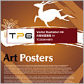 TPG Illustration TCD00014870 Vector Illustration 04