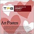 TPG Illustration TCD00014871 Vector Illustration 05