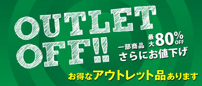 DAJ digital images パッケージ版限定 さらにお値下げ!! ALL¥1,980