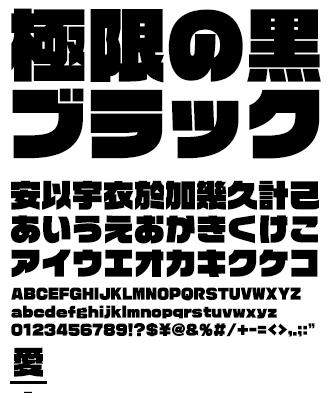 ロゴGブラック VDL TYPE LIBRARY デザイナーズフォント
