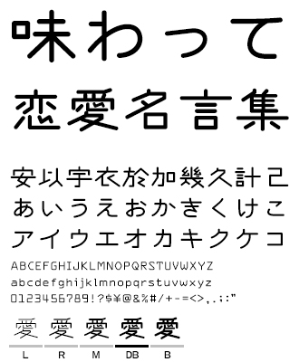 ヨタG VDL TYPE LIBRARY デザイナーズフォント