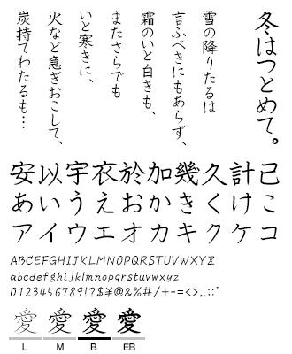 ペンジェントル VDL TYPE LIBRARY デザイナーズフォント