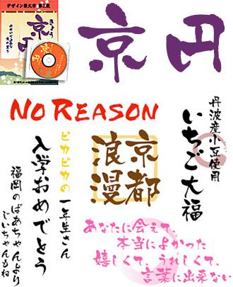 京円 (きょうまどか)