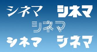 CHIBA DESIGN かな書体