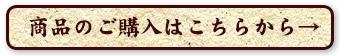 ダイナフォント人名記号外字2→ご購入はこちら