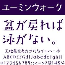 七種泰史/デザインシグナル DSユーミンウォーク